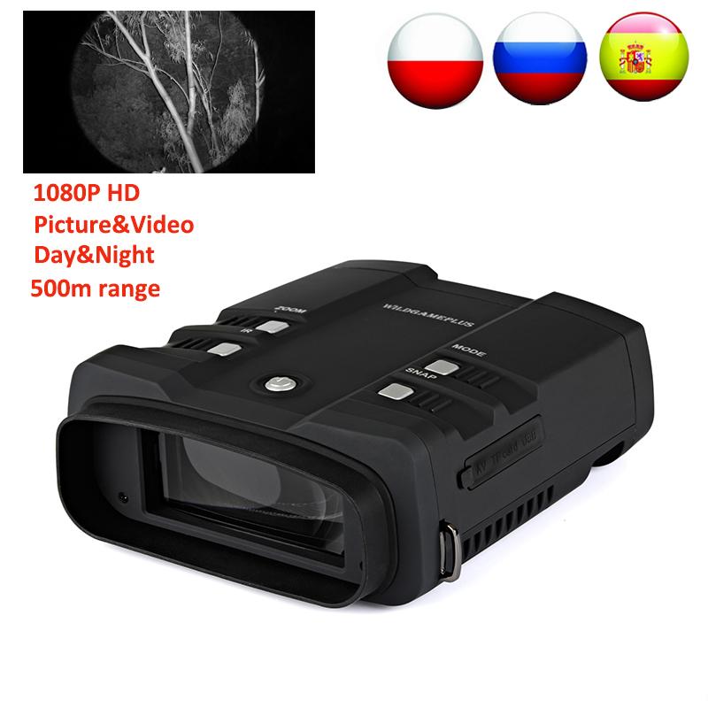 WG500B Night Vision Binoculars