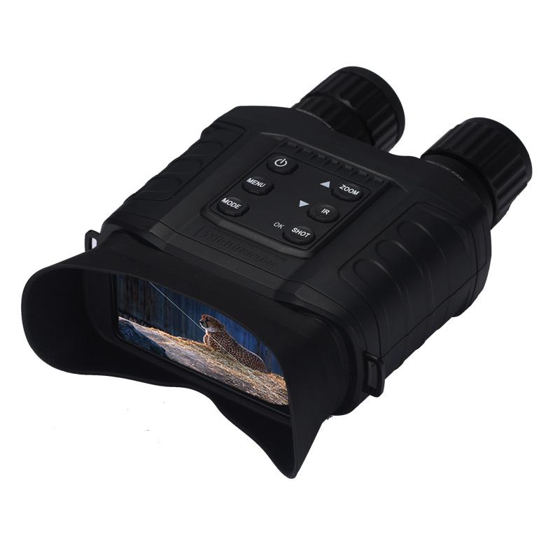 WildGuarder Night Vision Binoculars 1