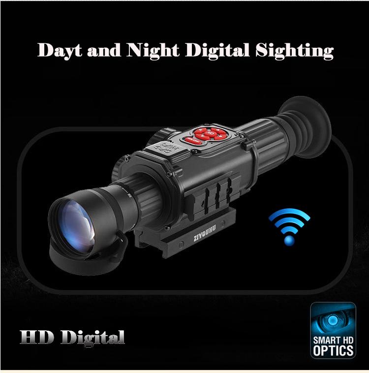Best Night Vision Scopes TN-680C 4
