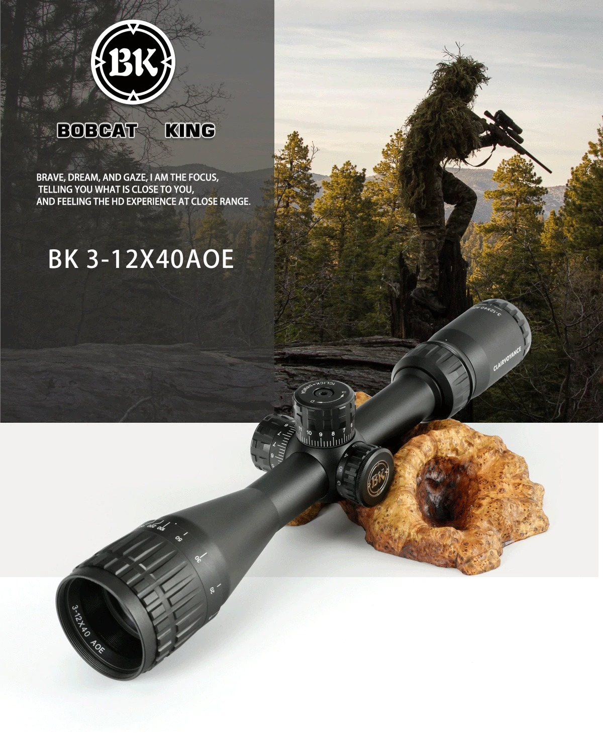 Bobcat King 3-12X40 AOE Riflescope Airsoft Hunting Rifle Scope 1