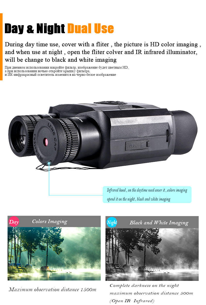 Best Night Vision Binoculars WildGuarder NV600 PRO 3